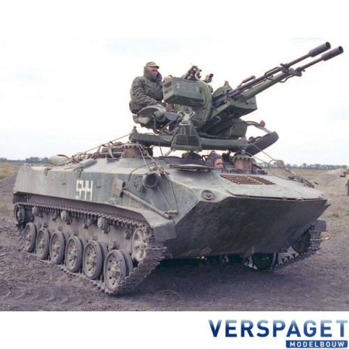 BTR-ZD -72127