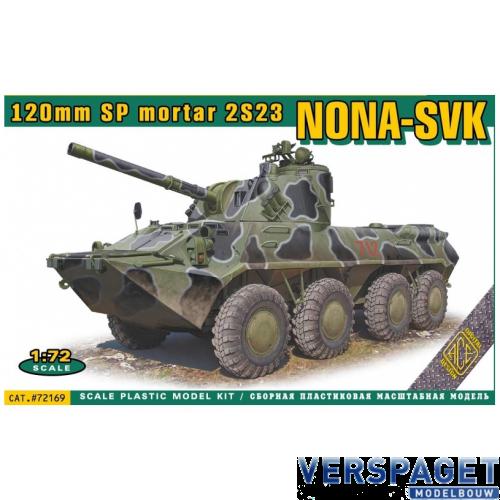 Nona-SVK 120 mm SP mortar 2S23 -72169