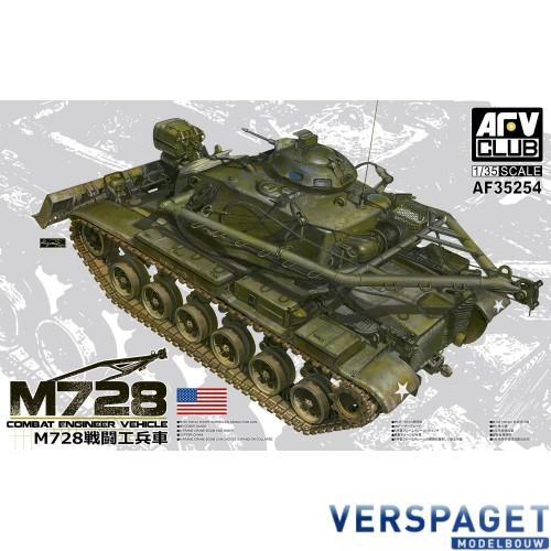 M728 COMBAT ENGINEER VEHICLE -AF35254