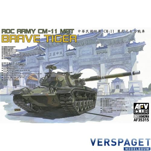 R.O.C. ARMY CM-11 MAIN BATTLE TANK 'BRAVE TIGER' -AF35315