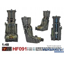 F-CK-1C Ejection Seat Conversion Kit -HF091