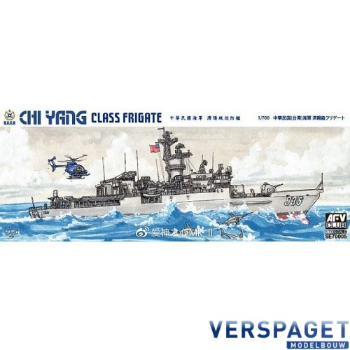 Chi Yang Class Frigate -SE70005
