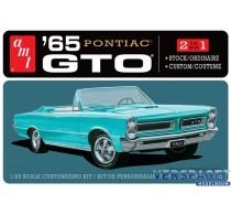 1965 Pontiac GTO -1191