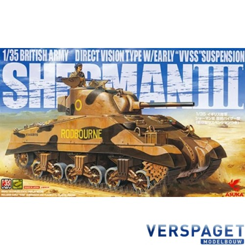 British SHERMAN 3 VVSS-Aufhä. Früh  -35-017