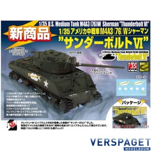 U.S. Medium Tank M4A3 (76) W Sherman `Thunderbolt VI`-35-036s