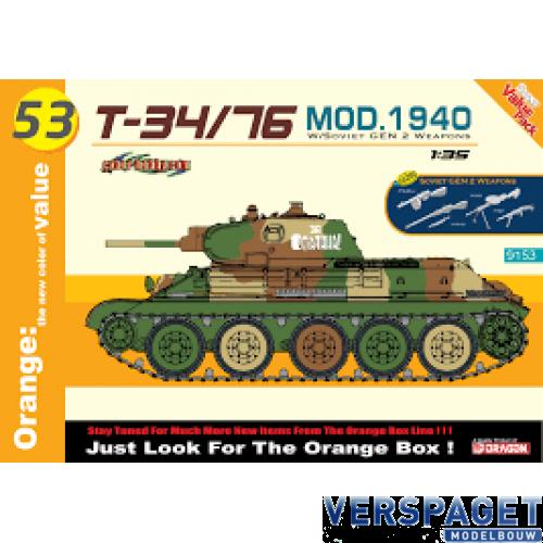 M4A1 (76)W VVSS  w/Logs and Backpacks -9155