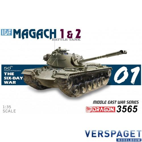 IDF Magach 1 & 2 -3565
