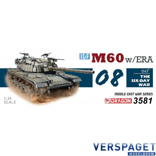 IDF M60 w/ERA  -3581