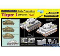 "Preorder Tiger I Early Prod. ""Tiki""Das Reich div. (Battle of Kharkov) -6885"