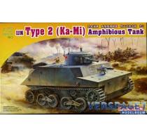 Japanese Type 2 (Ka-Mi) Amphibious Tank -7435