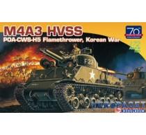 Sherman M4A3 HVSS POA-CWS-H5 Flamethrower, Korean War -7524
