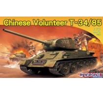 Chinese Volunteer T-34/85 -7668