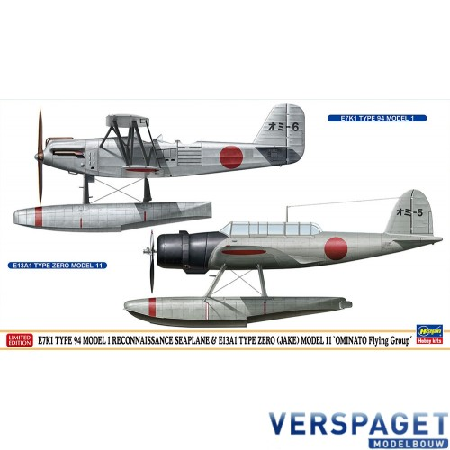 "Kawanishi E7K1 Type 94 Model 1 Reconnaissance Seaplane & Aichi E13A1 Type Zero (Jake) Model 11 ""Ominato Flying Group""-02357"