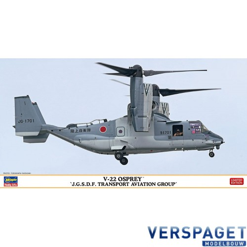V-22 Osprey 'JGSDF Transport Aviation Group' -02359