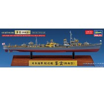 IJN Destroyer Minegumo Full Hull Special -43176
