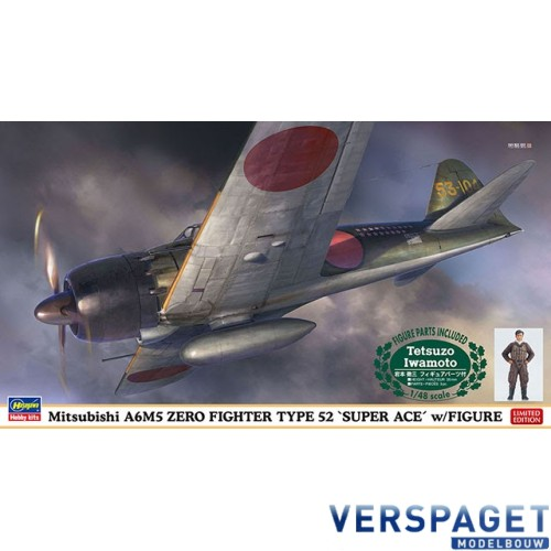 Mitsubishi A6M5 ZERO FIGHTER TYPE 52 'SUPER ACE' w/ FIGURE -07494