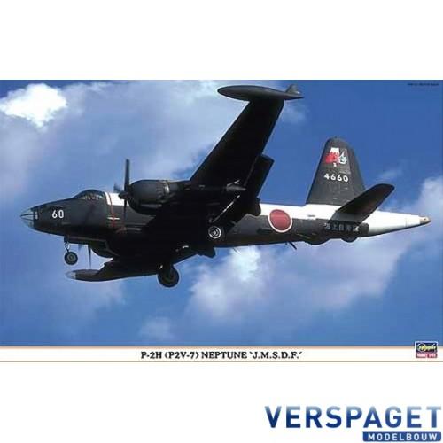 P-2H (P2V-7) Neptune J.M.S.D.F. & Nederlandse Decals -01902