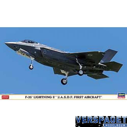 F35A Lightning II, JASDF -02222