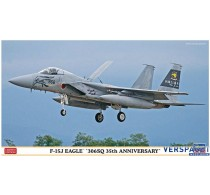 F-15J Eagle 306 SQ 35th Anniversary -02226