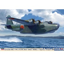 "Kawanishi H8K1 TYPE 2 FLYING BOAT (EMILY) MODEL 11 ""Dignitary transport SHIKISHIMA"" -02273"