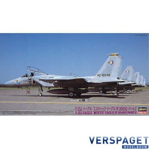 F-15J EAGLE MYSTIC EAGLE IV 204SQ PART 1 -02292