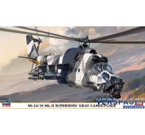 "Mk.III SUPERHIND ""GRAY CAMOUFLAGE -02297"