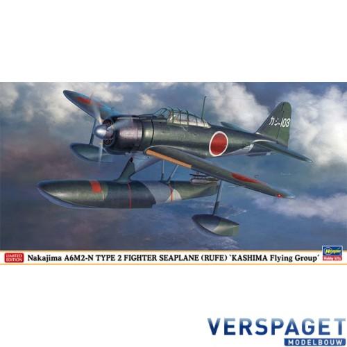Nakajima A6M2-N Type 2 Fighter Seaplane Rufe Kashima Flying Group  -07469