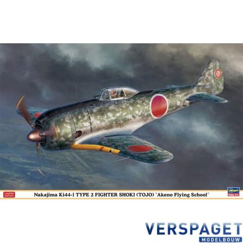 Nakajima Ki-44-I Shoki Akeno Flying Training School -08255