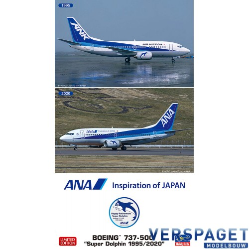 ANA B737-500 SUPER DOLPHIN 1995/2020 Retirement special marking 2 kits in the box -10839