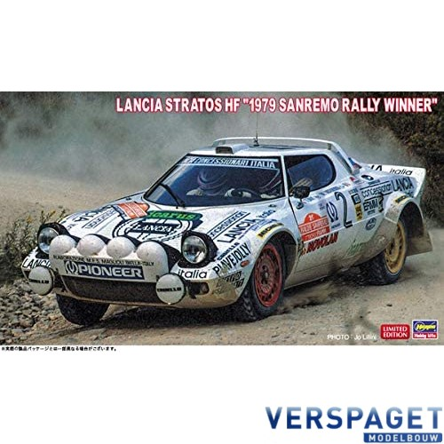 Lancia Stratos HF 1979 Sanremo Rally Winner -20440