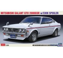 Mitsubishi Galant GTO 2000GSR w/Chin Spoiler -20475