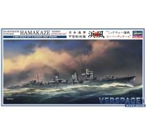 IJN Destroyer Type Koh Hamakaze Midway Super Detail -40101