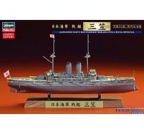 JAPANESE NAVY BATTLESHIP MIKASA FULL HULL SPECIAL -43170