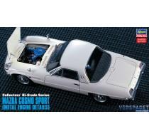 Mazda Cosmo Sport (Metal Engine Details) Collectors' Hi-Grade Series -51046