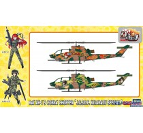 "Bell® AH-1®S COBRA® CHOPPER ""J.G.S.D.F. KISARAZU SPECIAL -52194"