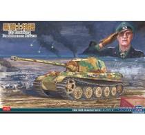 KING TIGER Henschel Turret -52195