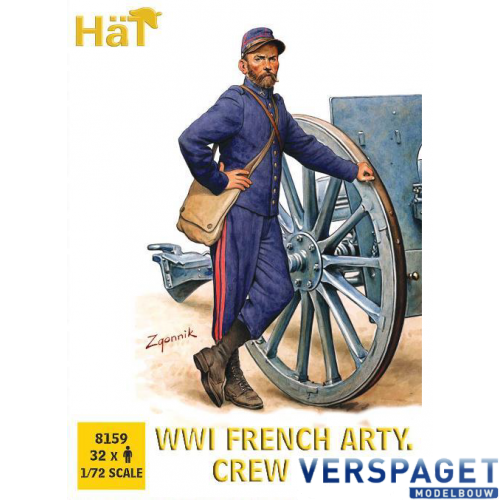 WWI French Artillery Crew -8159