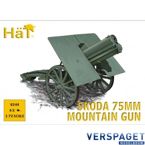 Skoda 75mm Mtn Gun WWI -8244