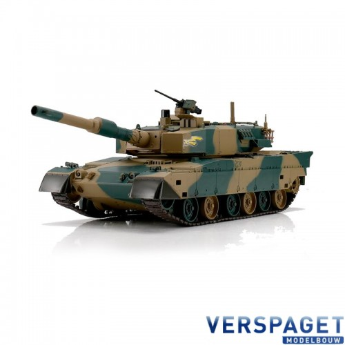 1/24 RC Japan Type 90 Tank BB & Infra Red Battle System -1112403808