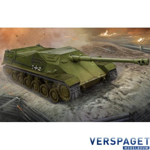 44M TAS ROHAMLOVEG -83898