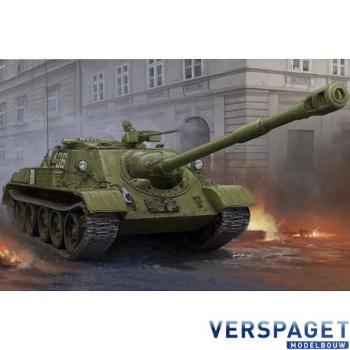 Soviet SU-122-54 Tank Destroyer -84543
