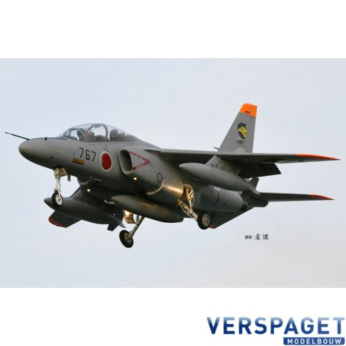 J.A.S.D.F T-4 Trainer -87266