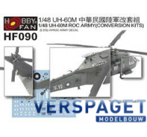 UH-60M ROC Army (Conversion Kits) w/ROC Army Decal (for Italeri) -HF090