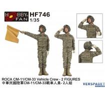 ROC Army CM-11/CM-33 Vehicle Crew -HF746