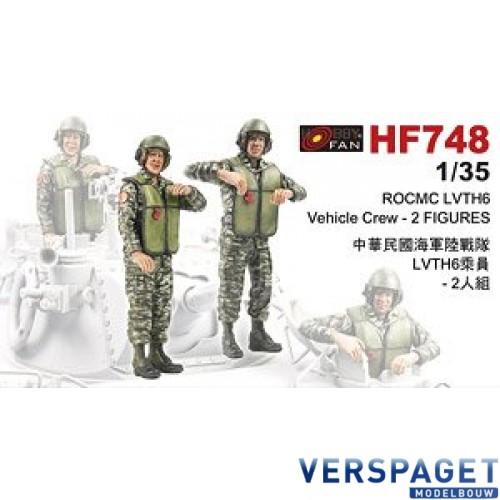 LVTH6 Vehicle Crew - 2 Figures -HF748