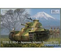 2 Ho-I Japanese Infantry Support Tank -72056