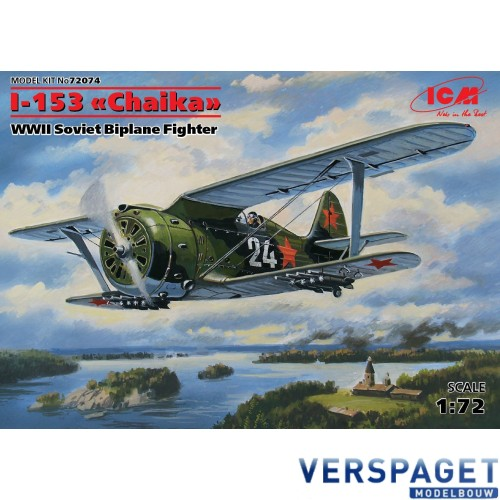 "I-153 ""Chaika"", WWII Soviet Biplane Fighter -32010"
