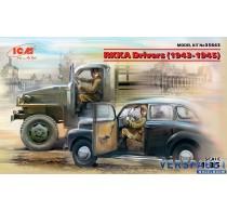RKKA Drivers (1943-1945) -35643