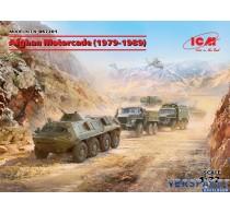 Afghan Motorcade (1979-1989) (URAL-375D, URAL-375A, ATZ-5-375, BTR-60PB) -DS7201