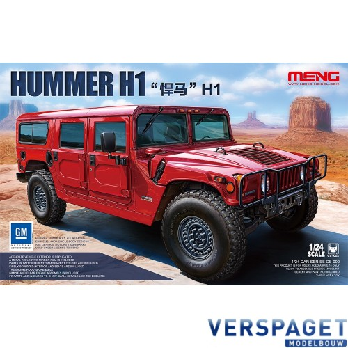 Hummer H1 -CS-002